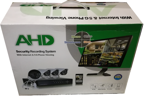 | AHD Security Recording System 4 camera's